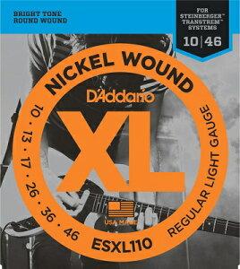 D'Addario / ESXL110 XL NICKEL Double Ball End Electric Guitar Strings Regular Light 10-46 ダブルボールエンド 【渋谷店】