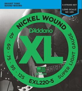 D'Addario / EXL220-5 XL NICKEL 5-String Bass Strings Super Light 40-125 5弦ベース用 【渋谷店】