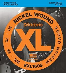D'Addario / EXL160S XL NICKEL Bass Strings 50-105 Short Scale 【渋谷店】