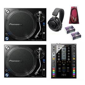 Pioneer DJ / PLX-1000×TRAKTOR Z2 SET【豪華2大特典付き!】【お取り寄せ商品】【渋谷店】