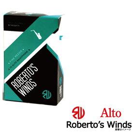 Robertos Winds / アルトサックス用リード 10 PACK Alto Reed ロベルトウインズ【ウインドパル】