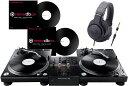 Pioneer パイオニア / DJM-250 MK2 + PLX-1000 【DVSセット!】 DJセット【限定特典付き!】【お取り寄せ商品】【渋谷店】