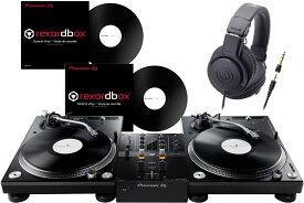 Pioneer パイオニア / DJM-250 MK2 + PLX-1000 【DVSセット!】 DJセット【渋谷店】