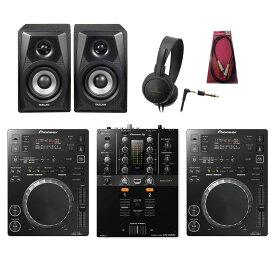 Pioneer DJ / CDJ-350 + DJM-250 MK2 START DJSET スタートDJセット【渋谷店】【限定特典付き!】【渋谷店】