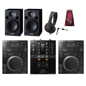 Pioneer DJ / CDJ-350 + DJM-250 MK2 + YAMAHA MSP3 START DJSET スタートDJセット【渋谷店】