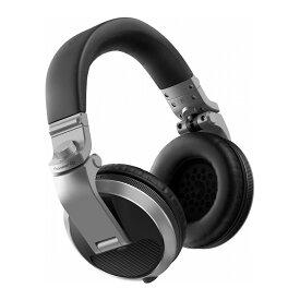 Pioneer / HDJ-X5-S シルバー DJヘッドホン【お取り寄せ商品】【渋谷店】