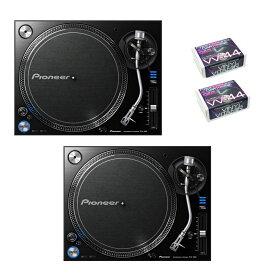 Pioneer DJ / PLX-1000 ターンテーブル2台セット【カートリッジ2個サービス!】【DJ BATTLE DVDサービス!】【お取り寄せ商品】【渋谷店】