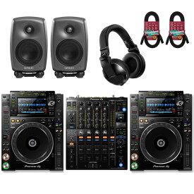 Pioneer DJ / CDJ-2000NXS2 × DJM-900NXS2 +GENELEC SPECIAL DJセット【SCRATCH音ネタ入りUSBメモリーサービス!】【お取り寄せ商品】【渋谷店】