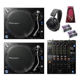 Pioneer DJ / PLX-1000×DJM-900NXS2 SET【豪華2大特典付き!】【お取り寄せ商品】【渋谷店】
