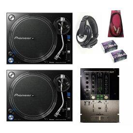 Pioneer DJ / PLX-1000×KUT DJ SET【豪華2大特典付き!】【お取り寄せ商品】【渋谷店】