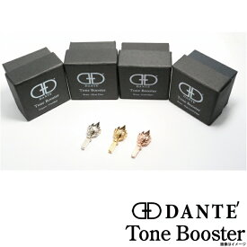 Dante / Tone Booster トーンブースター 《Copper》 《SP or GP or PGP》 ダンテ【ウインドパル】