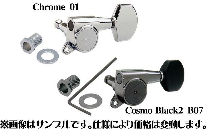 GOTOH SG381 ペグ カラー、ボタン等カスタムオーダー承ります!! 【取寄品】【御茶ノ水本店】