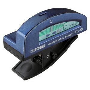 BOSS ボス / Clip-on Chromatic Tuner TU-10 Blue【クリップチューナー】【渋谷店】