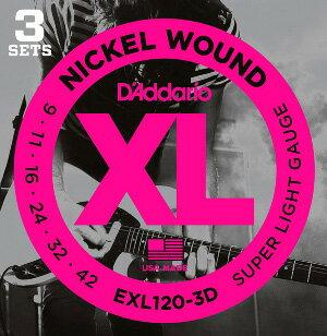 D'Addario / EXL120-3D Super Light 09-42 (3set pack)【渋谷店】