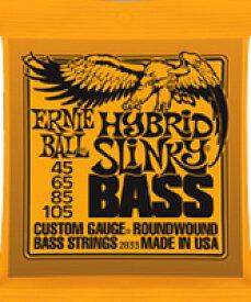 ERNiE BALL / #2833 HYBRID SLiNKY BASS 45-105 Lone Scale 【エレキベース弦】【Electric Bass Strings】【セット弦】【アーニーボール】【ハイブリッドスリンキーベース】【ロングスケール】【オレンジ】【Orange】【新宿店】