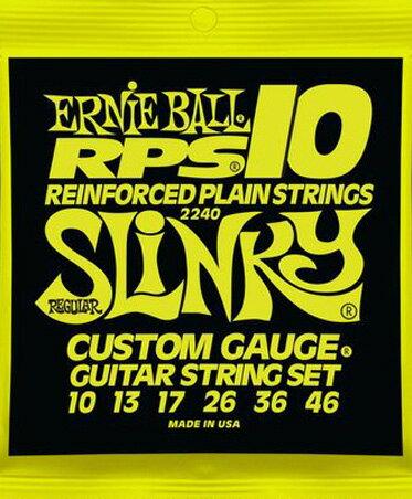 ERNiE BALL / RPS #2240 REGULAR SLiNKY RPS10 10-46 【エレキギター弦】【Electric Guitar Strings】【セット弦】【アーニーボール】【レギュラースリンキー】【イエロー】【Yellow】【新宿店】