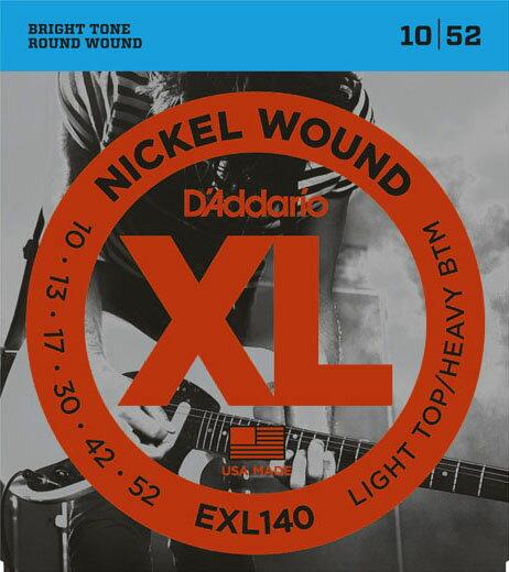 D'Addario / EXL140 Light Top・Heavy Bottom 10-52 【エレキギター弦】【Electric Guitar Strings】【セット弦】【ダダリオ】【Daddario】【ライトトップヘビーボトム】【EXL-140】【新宿店】