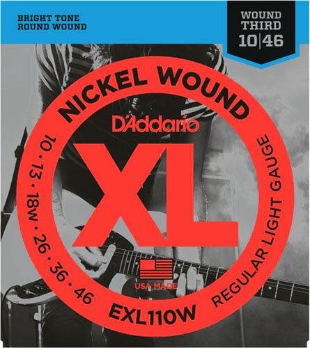 D'Addario / EXL110W Reg.Light・Wound 3rd 10-46 【エレキギター弦】【Electric Guitar Strings】【セット弦】【ダダリオ】【Daddario】【Regular】【レギュラーライト】【ワウンドサード】【ジャズギター弦】【Jazz】【EXL-110W】【新宿店】