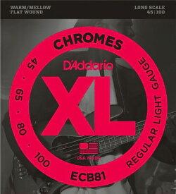 D'Addario / Chromes Flat Wound ECB81 Regular Light 45-100 Long Scale 【エレキベース弦】【Electric Bass Strings】【セット弦】【ダダリオ】【Daddario】【クロームズフラットワウンド】【ジャズ】【Jazz】【レギュラーライト】【ロングスケール】【ECB-81】【新宿店】