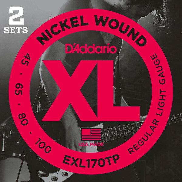 D'Addario / EXL170TP Twin Pack (2set Pack) Regular Light 45-100 Long Scale 【エレキベース弦(Electric Bass Strings)】【ダダリオ】【Daddario】【レギュラーライト】【ロングスケール】【ツインパック】【2セットパック】【EXL-170TP】【新宿店】