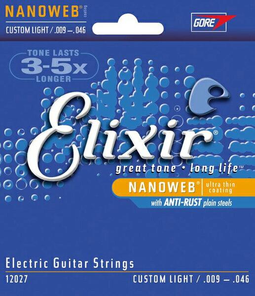 Elixir / NANOWEB with ANTI-RUST #12027 Custom Light 09-46 【エレキギター弦】【Electric Guitar Strings】【セット弦】【エリクサー】【コーティング弦】【ナノウェブ】【ナノウエブ】【アンチラスト】【カスタムライト】【新宿店】