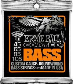 ERNiE BALL / Coated Bass #3833 Hybrid SLiNKY 45-105 Long Scale 【エレキベース弦】【Electric Bass Strings】【セット弦】【アーニーボール】【ハイブリッドスリンキー】【コーテッドベース】【コーティング弦】【ロングスケール】【オレンジ】【Orange】【新宿店】