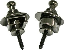 Mavis / Strap Safety Locks MSLP-1200BN Black Nickel 【メイビス】【セーフティーロック(ロックピン/ストラップロック)】【エンドピン/ストラップピン】【ブラックニッケル】【新宿店】