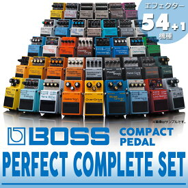 BOSS / Compact Pedal PERFECT COMPLETE SET ≪なんとピック100枚プレゼント!≫【更に!超人気スイッチャー、ES-5もプレゼント!】 ボス コンパクトエフェクター 54+1機種 パーフェクトコンプリートセット 【超安心5年保証】【新宿店】【TFJ2】
