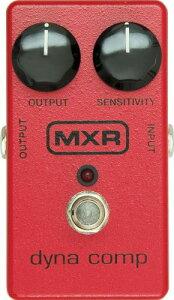 MXR / M102 Dyna Comp Compressor 【エフェクター】【M-102】【ダイナコンプ】【コンプレッサー】【横浜店】