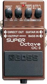 BOSS / OC-3 Super Octave 【エフェクター】【ボス】【スーパーオクターブ】【新宿店】