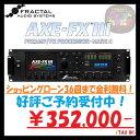 FRACTAL AUDIO SYSTEMS / AXE-FX III Mark II 《11月中旬発売予定!ご予約受付中!》【新宿店】