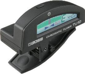 BOSS / Clip-on Chromatic Tuner TU-10 Black 【ボス】【クリップオンクロマチックチューナー】【クリップチューナー】【TU10】【ブラック】【新宿店】