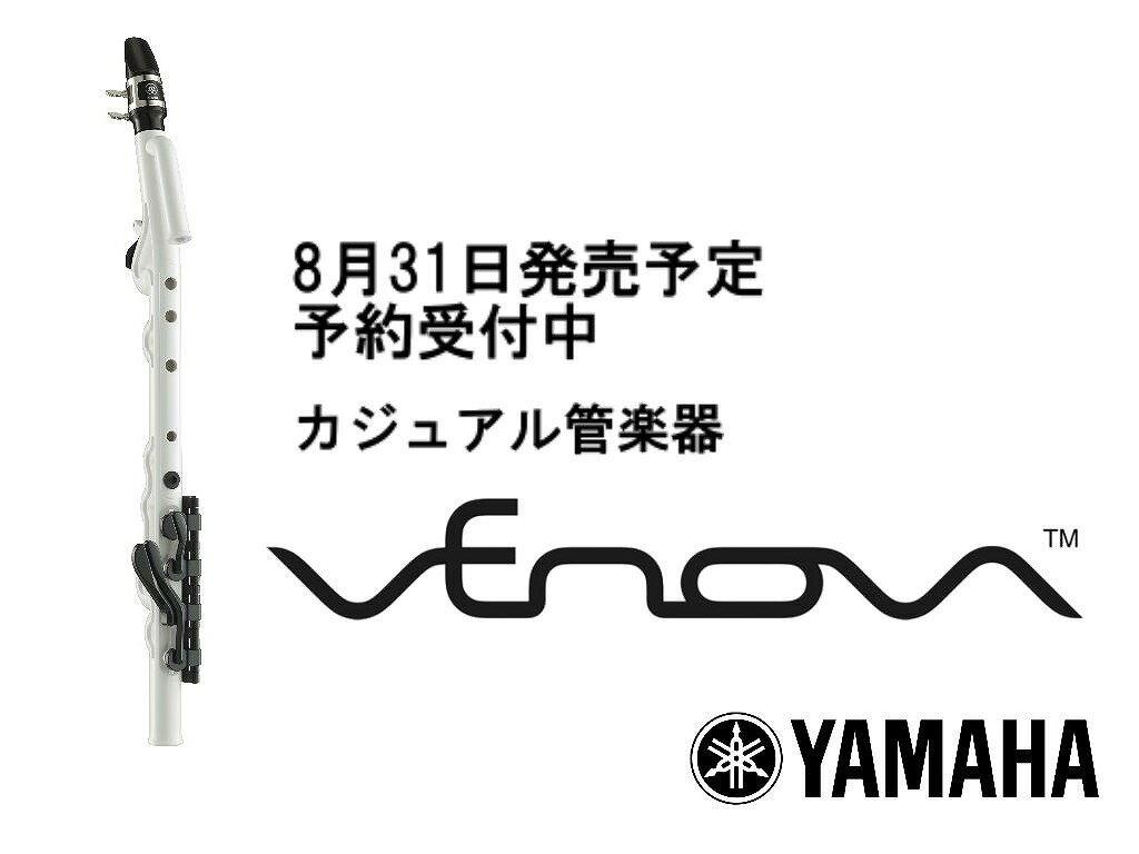 【予約受付】YAMAHA ヤマハ/Venova ヴェノーヴァ【新製品】【専用ケース付】【横浜店】
