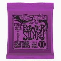 ERNIE BALL / 2220 Power Slinky 1セット アーニーボール エレキギター弦