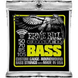 ERNIE BALL / 3832 Coated Regular Slinky Bass アーニーボール コーティングベース弦 1セット
