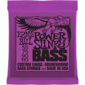 ERNIE BALL / 2831 PowerSlinky アーニーボール 4-String ベース弦 1セット