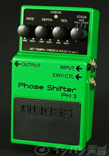 BOSS / PH-3 Phase Shifter ボス フェイザー《BOSSコンピンバッチ&銀ネジ風ネジプレゼント:SET79440》【YRK】《9Vマンガン電池2個プレゼント!/+681215700×2》