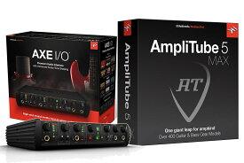 IK Multimedia / AXE I/O + AmpliTube 5 MAX Bundle【お取り寄せ商品】《予約注文/納期未定》