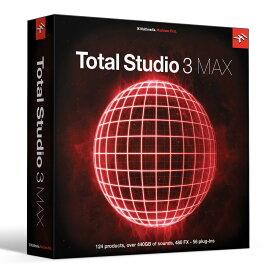 IK Multimedia / Total Studio 3 MAX ソフトウェアバンドル