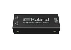 【あす楽365日】Roland / UVC-01 USB VIDEO CAPTURE【YRK】