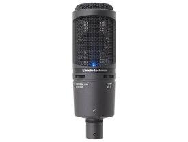 【あす楽365日】audio-technica オーディオテクニカ / AT2020USB+ USBマイク