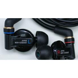 【在庫あり】SONY ソニー / MDR-EX800ST インナーイヤーモニター