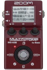 【在庫あり】ZOOM ズーム / MS-60B Multi Stomp for Bass 【コンパクトペダルサイズのベース用マルチエフェクター!】