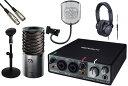 Aston Microphones アストンマイクロフォンズ / AST-ORIGIN(N)【Rubix22&卓上録音アクセサリーセット!】【YRK】