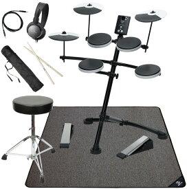 【在庫あります】Roland 電子ドラム TD-1K セッティングマット付きスターターパック V-Drums (TD1K)