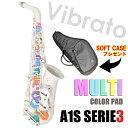 【在庫あり】VIBRATO SAX A1S SERIES3 RAINBOW ヴァイブラートサックス レインボーパッド (プラスチックサックス)【送料無料】《ケー...