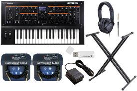 【あす楽365日】Roland ローランド / JUPITER-Xm【数量限定 アクセサリーセット!】モデリング・シンセサイザー《Special Pack USBプレゼント》【YRK】