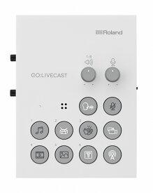【在庫あり】Roland ローランド / GO LIVECAST Live Streaming Studio for Smartphones GO:LIVECAST【YRK】