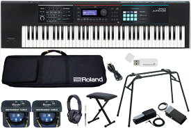 Roland ローランド / JUNO-DS76【数量限定 キーボードベンチ付きコンプリートセット!】シンセサイザー (JUNO-DS)