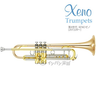 yamaha xeno trumpet. yamaha xeno trumpet ytr-8335g yamaha trumpets of the fourth-generation goldbrass lacquer finishing trumpet r